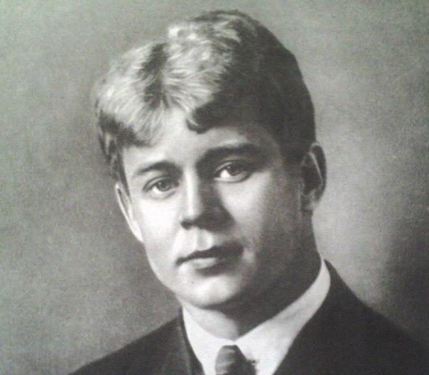 120 лет со дня рождения С.А.Есенина