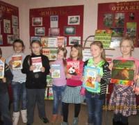 Неделя детско книги в Кимрско библиотеке