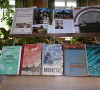 125 лет со дня рождения Макара Андреевича Рыбакова