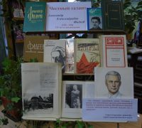 24 декабря 115 лет Александру Фадееву