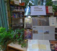 8 сентября День Бородинского сражения