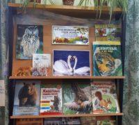 О книжных выставках к Всемирному дню защиты животных...