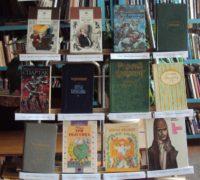Книги, с юбилеем!