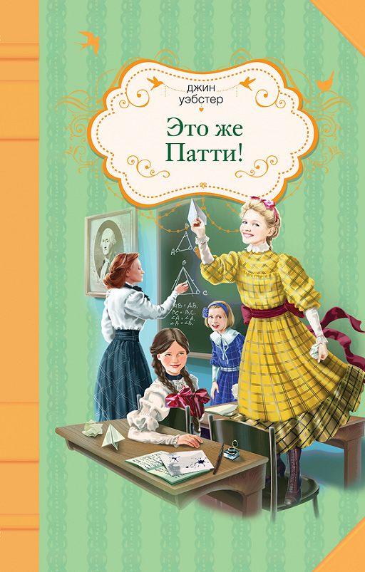 """АКЦИЯ - ЧЕЛЛЕНДЖ """"МОДА ИЗ КНИГИ"""""""