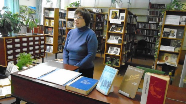 Кимрская библиотека