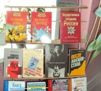 Выставка к 23 февраля Кимрская библиотека