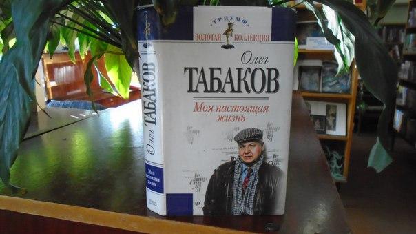 Читаем в год кино в КИмрко библиотеке
