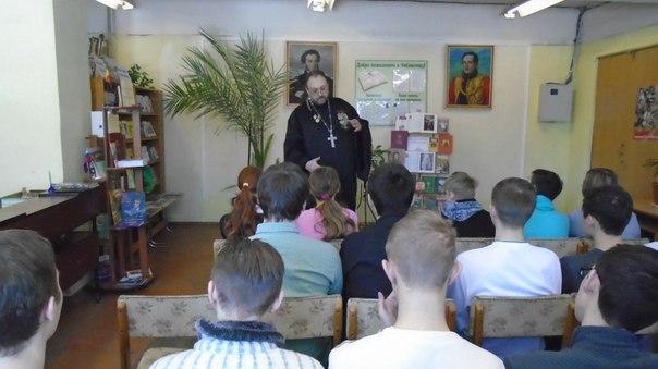 Неделя православно книги в Кимрской библиотеке