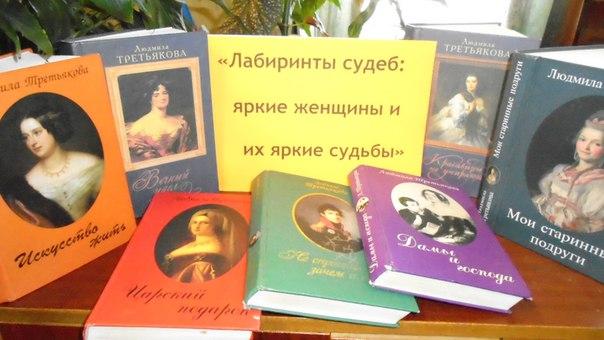Кимрская библиотека Новые книги