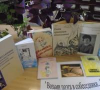 ПОЗДРАВЛЯЕМ С ЮБИЛЕЕМ Нинель Михайловну Бархатову