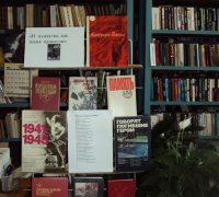 Кимрская библиотека, выставка на 9 мая