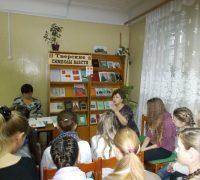 21 октября -День герба и флага Тверской области