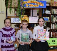Книга-ЮБИЛЯР 2016 г.