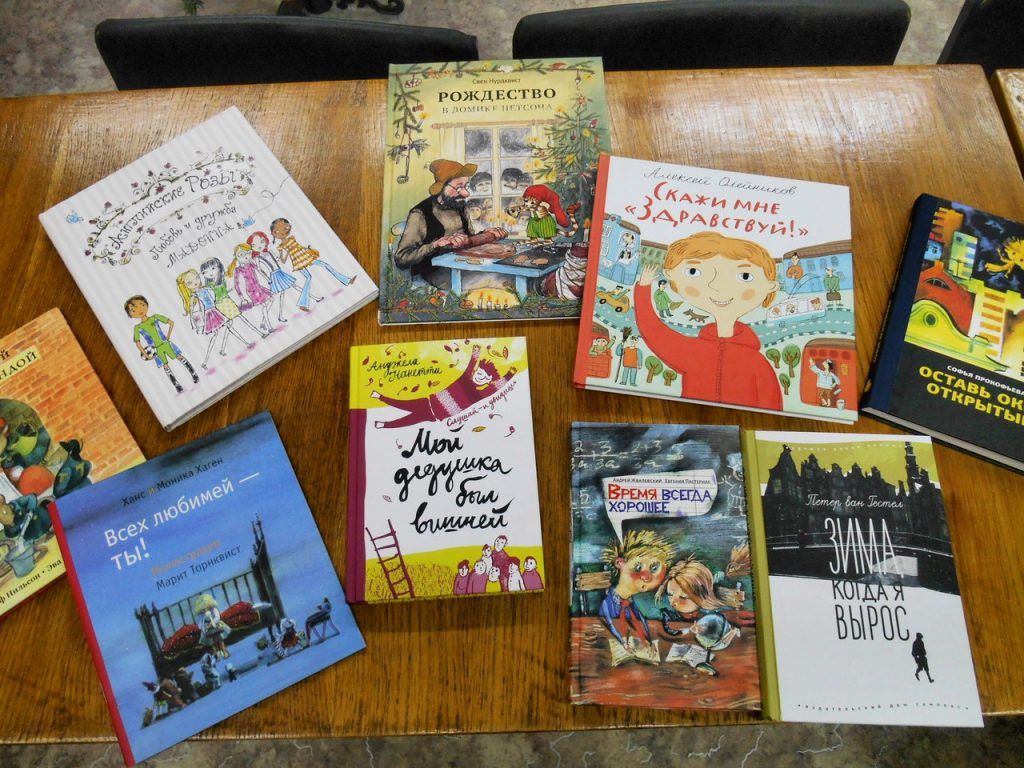 Обсуждаем современную детскую литературу