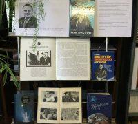 110 - лет со дня рождения отца космонавтики Сергея Павловича Королева