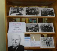 115 лет со дня рождения Ивана Александровича Панкова
