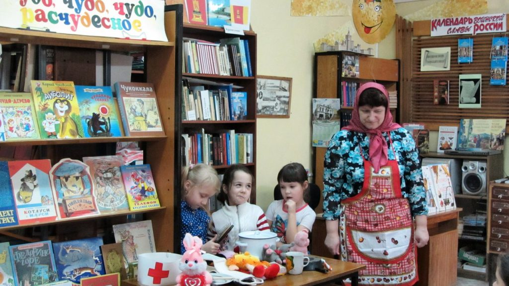 """Литературный праздник """"Чудо, чудо, расчудесное!"""""""