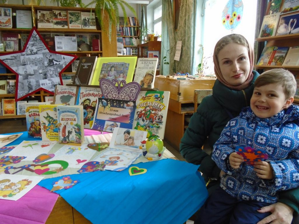 Выставка, посвящённая Международному Дню семьи