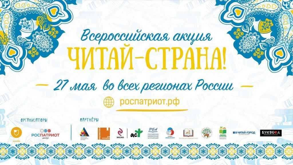 """Выставка-просмотр книжных новинок """"Наши новосёлы"""""""