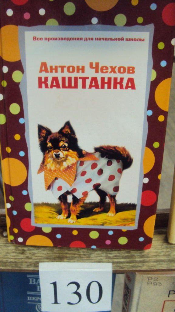Выставка «Книги-юбиляры 2017 года».