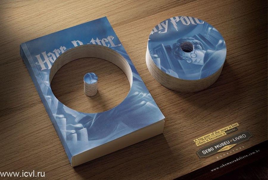 20 лет выхода первой книги о Гарри Поттере