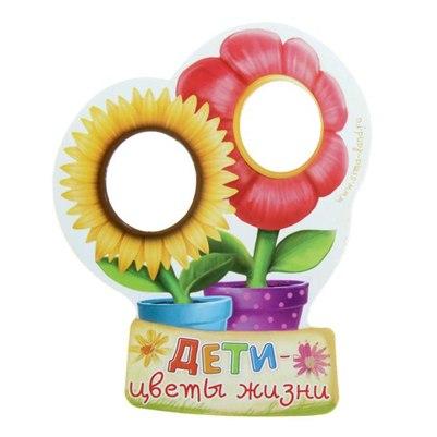 Международный День цветка