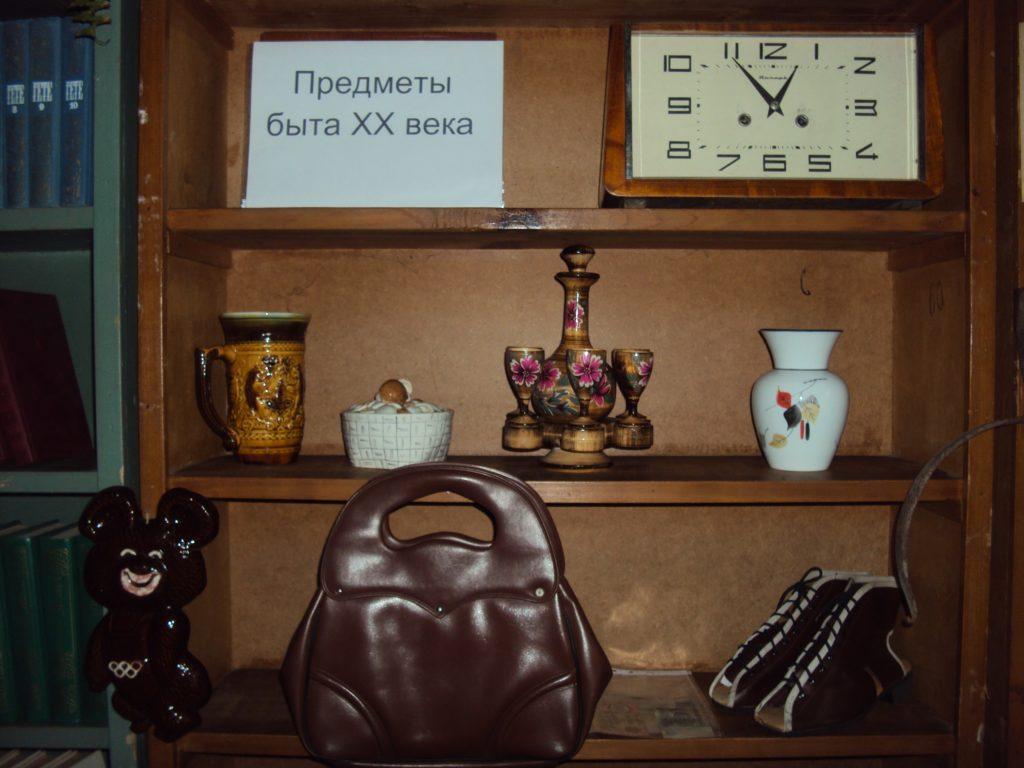 краеведческий мини-музей «Предметы быта xx века»