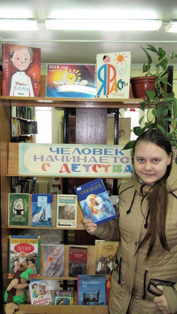 2018 год открывает Десятилетие Детства в России