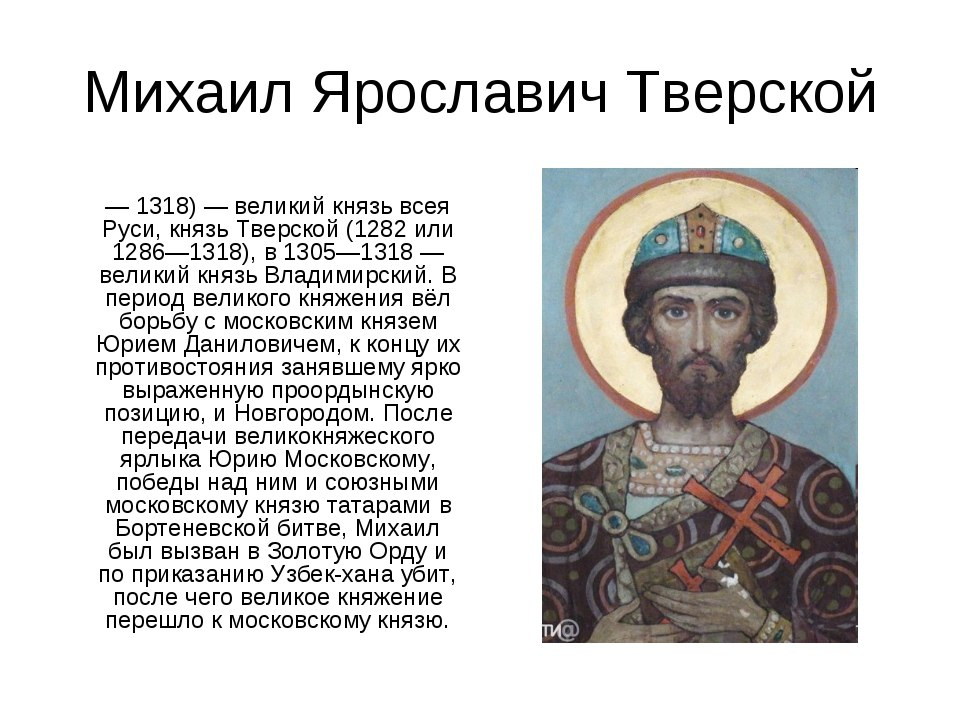 Жизнь, как вызов судьбе за Русь святую отдал