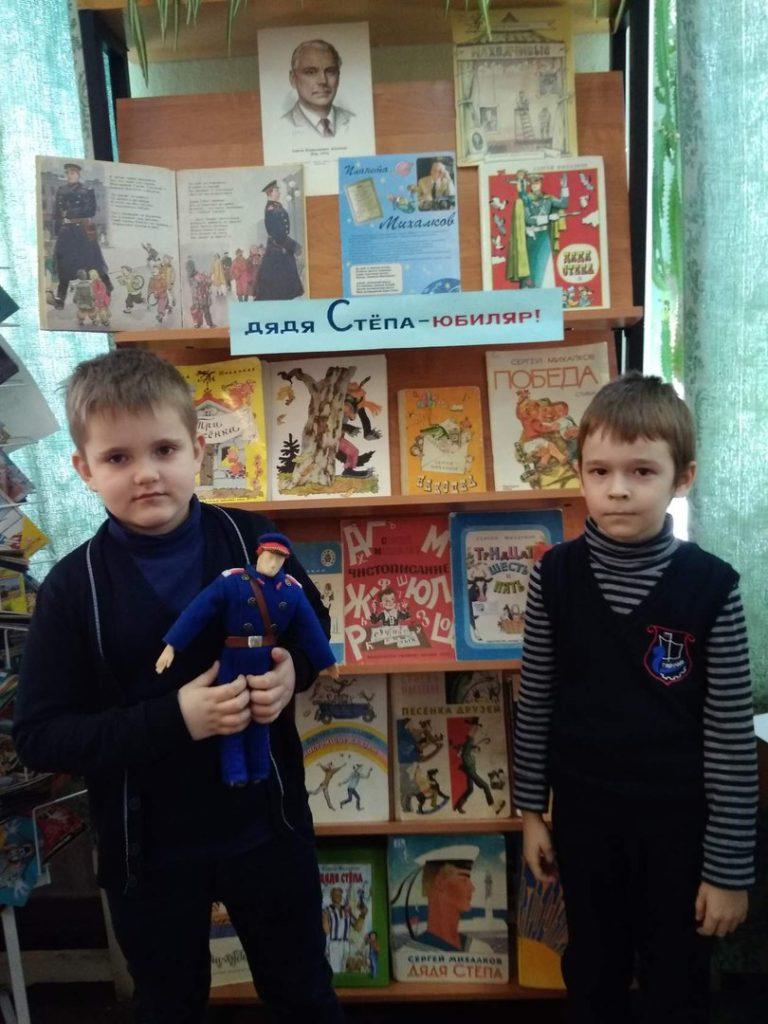 Весёлый день с Сергеем Михалковым