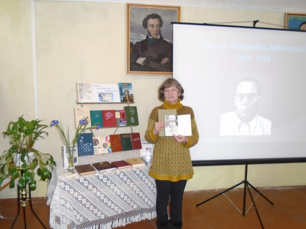 Поэт в России-больше,чем поэт