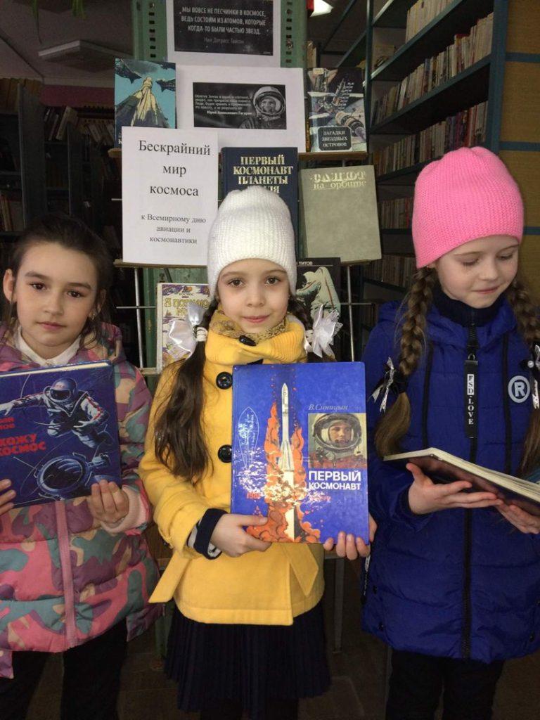 День космонавтики. Выставка