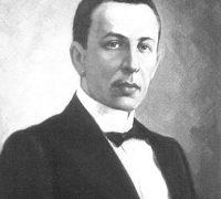 145 лет со дня рождения  Сергея Рахманинова