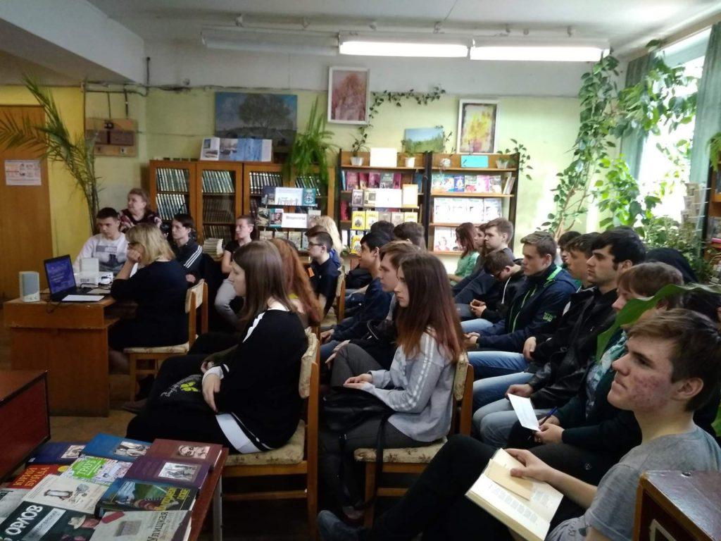 Литературно-экологический час