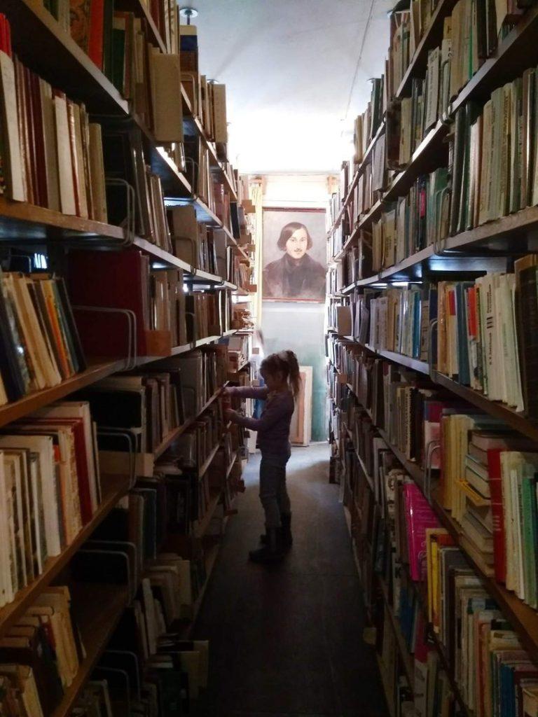Путешествие по библиотечным просторам