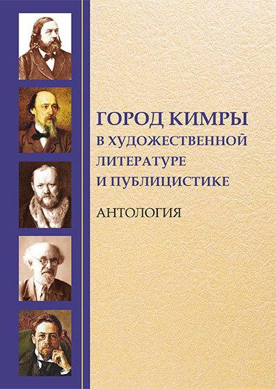 195-летие со дня его рождения Александра Николаевича Островского