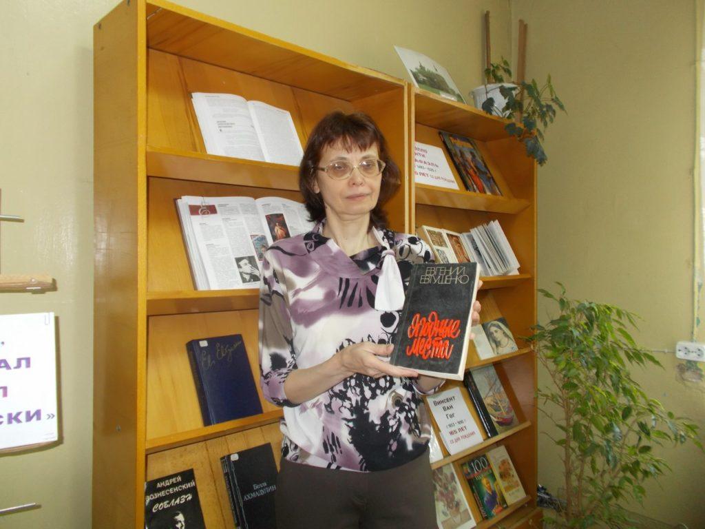 Всемирный день книги и авторского права.