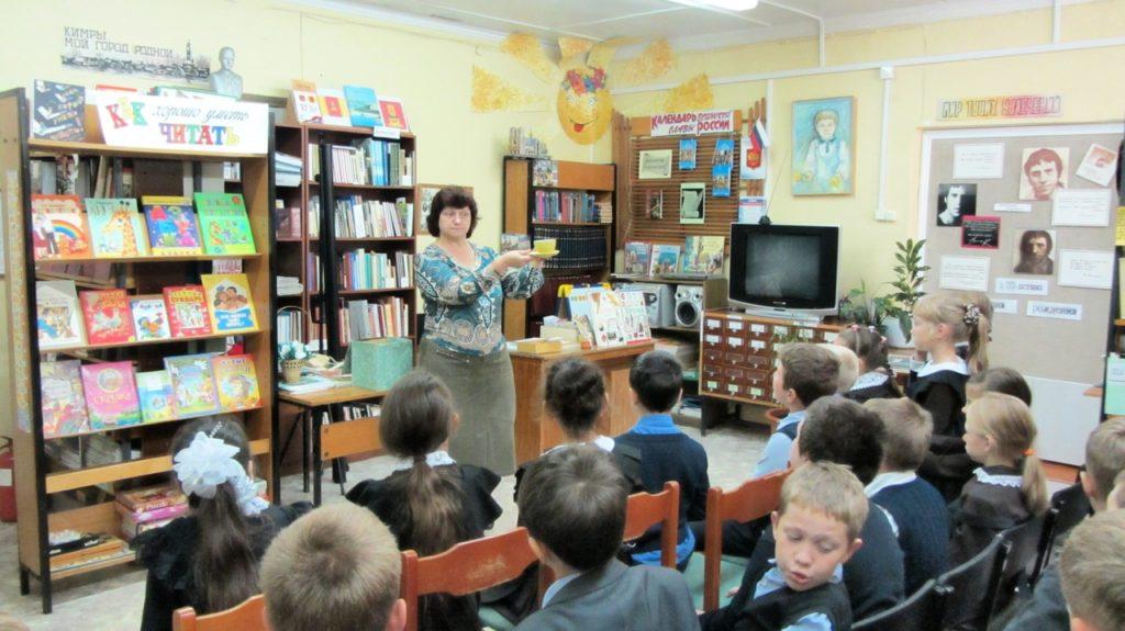 Беседа-экскурсия со 2-ым классом МОУ СОШ №5