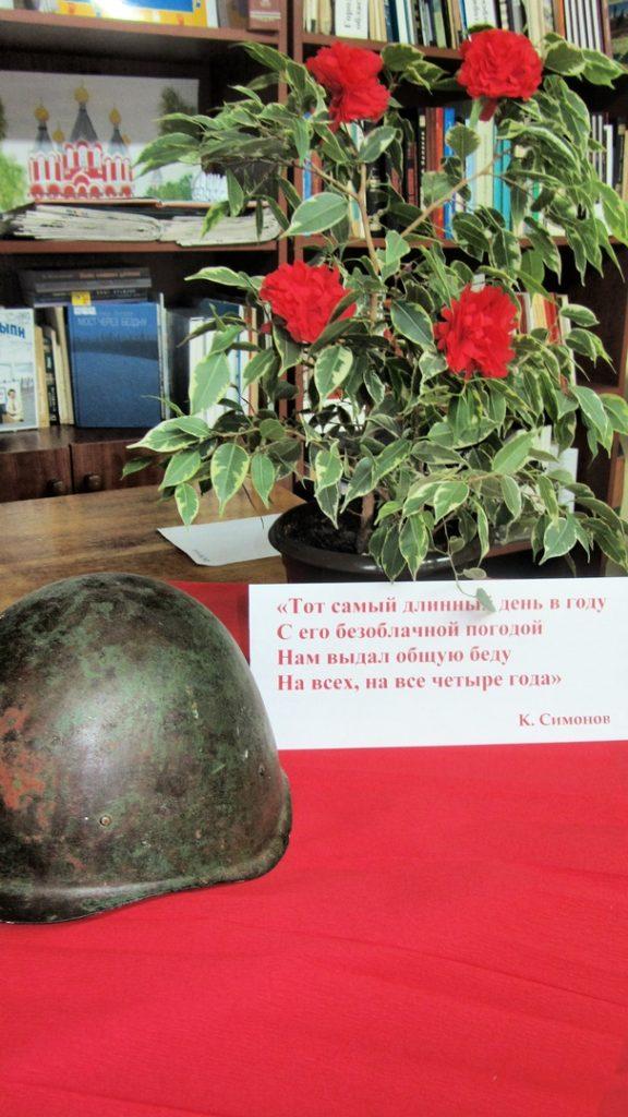 О войне наша память священна...