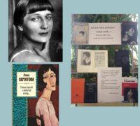 130 лет со дня рождения гениального поэта