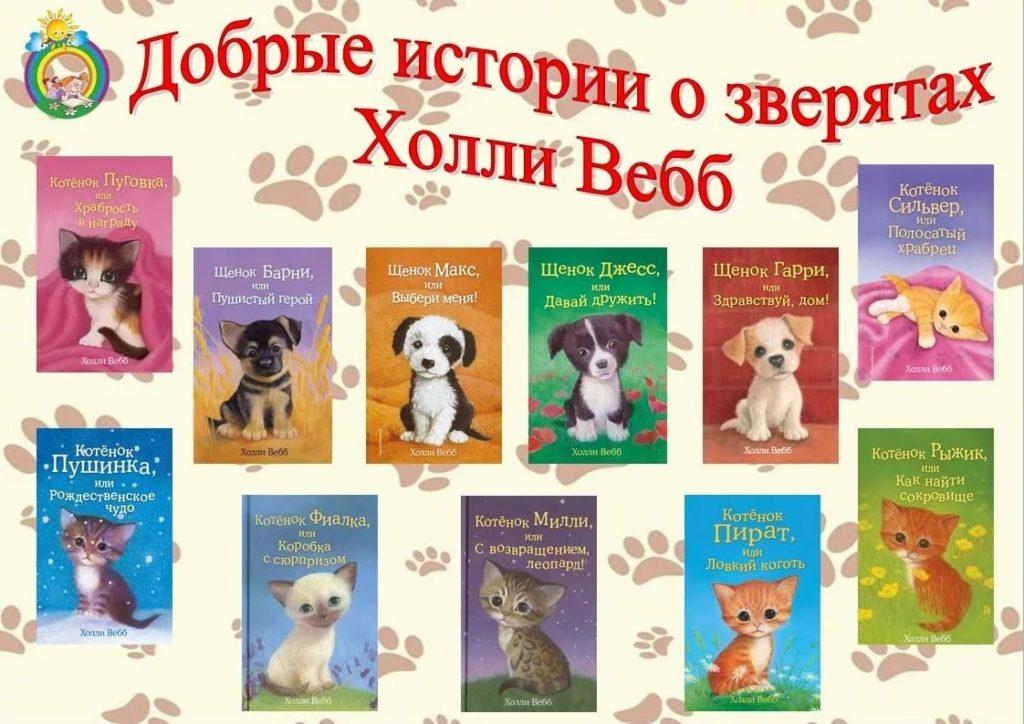 Новые книжки для вас, ребятишки!