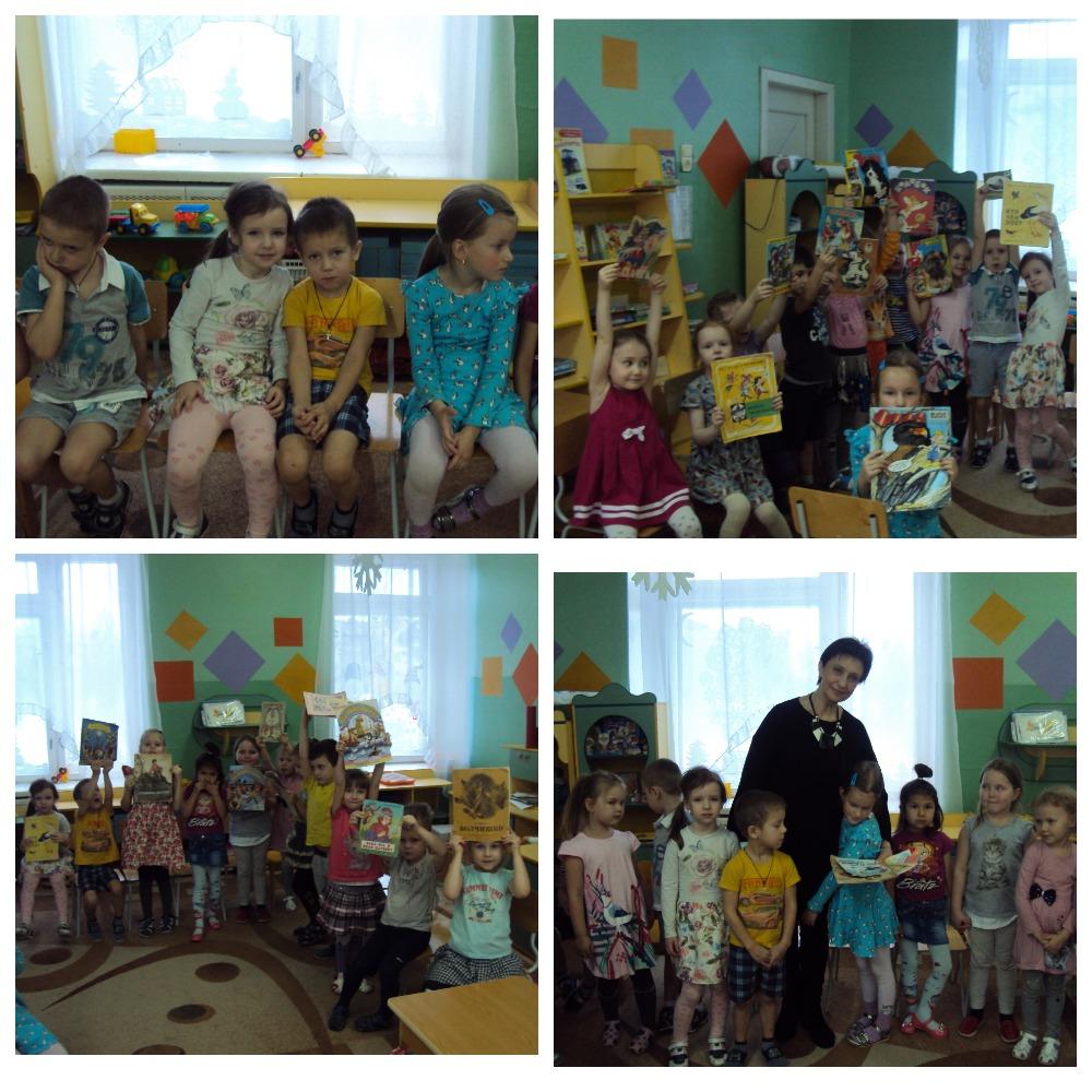 «Детских книг волшебные страницы»