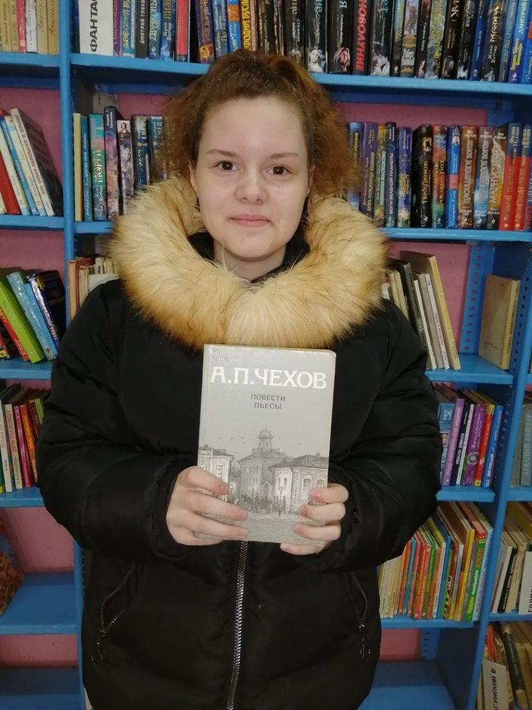 Читаем Чехова!