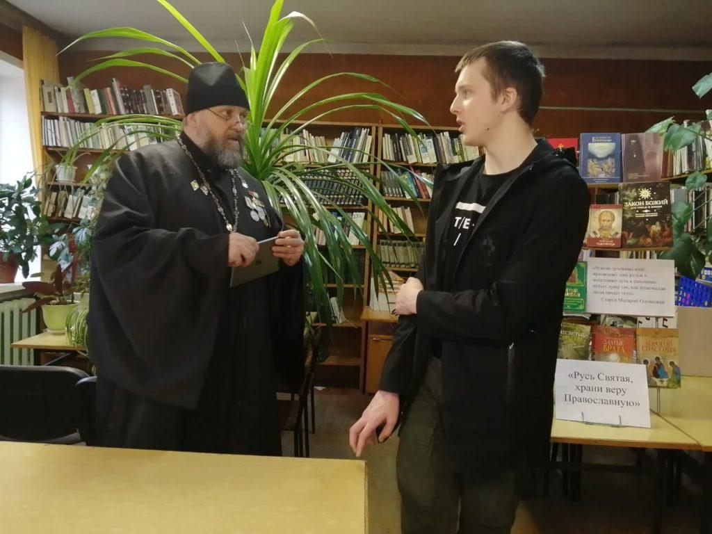 Русь святая, храни веру православную