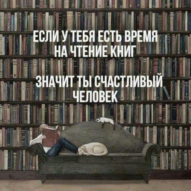 ФОТО_BOOK